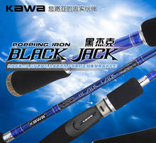 KAWA NEW BRAND BLACK JACK SERIES LURE ROAD, Spinning rod, 2.1M/1.98M,TWO COLORS(BLUE/WHITE), BEAUTIFUL APPEARANCE, FREE SHIPPING