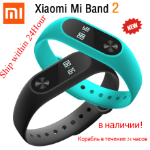 Original Xiaomi Mi Band 2 Miband Smart Wristband Bracelet OLED Touch Scren Heart Rate Fitness Tracker strap for xiaomi miband 2