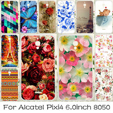 TAOYUNXI Silicone Phone Case For Alcatel OneTouch Pixi 4 Pixi4 6.0 inch 3G 8050E OT-8050D 8050 OT8050 8050D  Housing Bag Cover