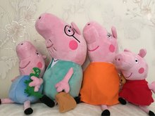 4PCS /SET Pink Pig Plush Toy Figures Pink Pig Family Daddy Mummy George Pig Plush Stuffed Toys Children Gift Baby Doll(China)