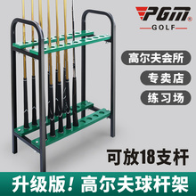 An Upgraded Version of The 18-hole Golf Club rame Rack Shelf Storage Rack Driving Range Supplies Golf Showcase(China)