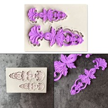 European 2pcs Decoration Lace Mold Flower Shaped Lace Mat Fondant Cake Decorating Tools Silicone Sugar Lace Pad Baking Tools@