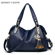 MONNET CAUTHY Newest Design Female Bags Solid Color Navy Blue Black Brown Pink Shoulder Bag Office Lady Concise Fashion Hobos