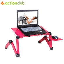 Actionclub 360 Degree Adjustable Laptop Table Portable Foldable Computer Desk On Bed Laptop Stand Tray Desk With Cooling Fan(China)