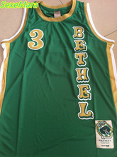 SexeMara Throwback Basketball Jerseys 3 Allen Iverson Bethel High School All Stitched Green Yellow Drop Ship Free Shipping