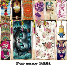 Luxury Painted Mobile Phone Skin Cases For Sony Xperia S Lt26i SL Lt26ii Covers Protective Bags 18 Styles Plastic Durable Shell