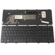 Russian Laptop Keyboard for HP PROBOOK 450 GO 450 G1 470 455 G1 450-G1 450 G2 455 G2 470 G0 G1 G2 S15 / S17 RU with frame