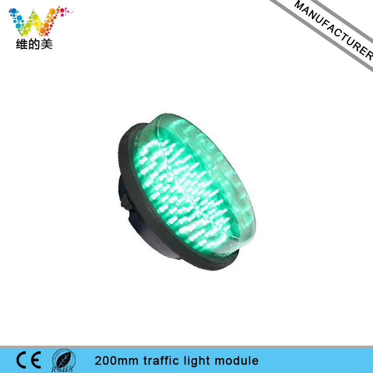 WDM DC 12V 200mm Green Full Ball LED Traffic Signal Module<br>