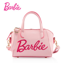 Barbie 2017 Popular Cheap Women Single Strap Bag Handbag Fashionable Modern Bag Female Sweet Bag with Large Capacity
