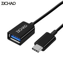 ZJCHAO USB Type-C Cable 3.1 3.0 OTG Adapter Type C Data Connector Macbook Max Xiaomi 4C Phone - Official Store store