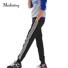New Fashion Spring Large Size Leisure Pants Women Three Bars Casual Trousers Simple Leisure Elastic Waist Harem Pants Female