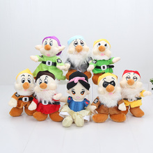 8 pcs/set 20cm The Snow White Princess and Seven Dwarfs Soft plush Doll Toys set