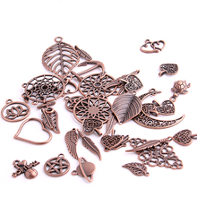 15-30pattern Mixed 100pcs Ancient copper Assorted Carved Charms Pendants Beads Metal Alloy Pandent Color gold  Diy Bead H3001