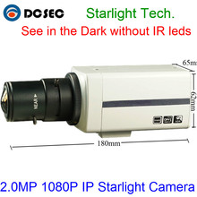 2MP Sony IMX185 CMOS Box Starlight IP Camera 1080P POE 0.0001Lux Low Lux Day/Night Color Image CCTV Camera(China)