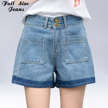 Plus Size Loose Straight Denim Shorts 4XL 5XL Women High Waist Two Pockets Contrast Color Blue Short Jeans Female(China)