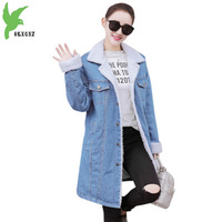 Winter-Cashmere-Cotton-Denim-Jacket-Female-Costume-Coat-Long-Style-Casual-Tops-Fashion-Solid-Color-Cowboy.jpg_200x200