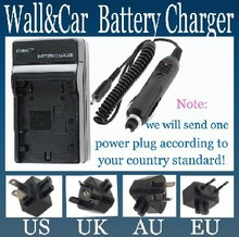 Battery Charger for Canon BP-930,BP-945,BP-950G,BP-970G and Canon GL1, GL2, XL1,XL1S, XL2, XH A1, XH G1, XL H1 Digital Camcorder