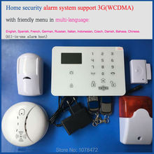 Android&IOS APP 3G Alarm system with operation menu in 10 languages,NEW Stable WCDMA security system+strobe siren,fire alarm kit