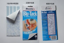 Australia Bostik Blu.Tack, Repeated Use ,Without Nail Viscose Glue Canvas frame Blue Tack(China)