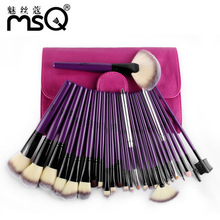 MSQ 24pcs Pro Makeup Brushes Set Foundation Powder Blusher Lip Eyeshadow Nail Brush High Quality Cosmetic Brushes With PU Case(China)