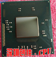 Free shipping Laptop processor cpu Intel N3530 SR1W2 Mobile Processor PCH Laptop IC with balls(China)