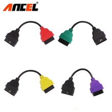 2017 for Fiat Ecu Adaptor for Fiat Connector OBD2 16Pin 16 Pin OBD Cable for Fiat Four Colors (4 Pieces/ Set)(China)