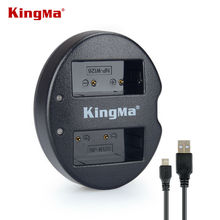 KingMa BM015-W126 USB Double (Dual) Battery Charger NP-W126 Charger For FUJIFILM X-Pro2/ X-Pro1/ X-T2/X-T1/X-T10/X-E2S/X-E2/X-E1(China)