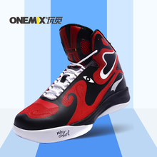 Onemix 2016 men's basketball shoes personality men's sneakers free shipping shoes Chinese style sport shoes size US7-US12