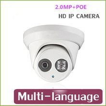 DS-2CD3325-I 2MP Support POE H.265 ONVIF waterproof Night Vision Snail Turret dome adjustable IP Camera