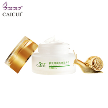 CAICUI snail cream whitening moisturizing anti aging Anti wrinkle Day Creams & Moisturizers face cream its snail face skin care(China)