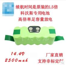 power bank 1pcs  F, sweep the floor machine battery 14.4v 2500mah 18650 LiFePO4 for IROOMBOT sweepers 500 , 600 , 700 series