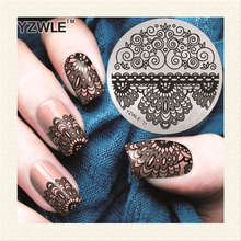 Factory Price Retail 2017 NEW Designs Nail Art Template Fashion Stainless Steel Stamp Image Plate For Girl Manicure Salon(China)