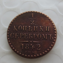 rare ancient coin Russia 1/2 Kopek 1842 SPM Circulated Ungraded Copper CoinS/wholesale