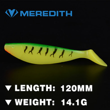 MEREDITH lure JX51-12 Retail hot model 4pcs 120mm 14.1g Artificial bait fish Fishing soft Lures(China)