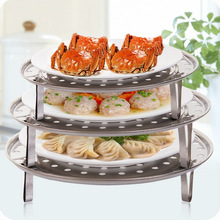 High quality Removable Stainless Steel Steamer Rack Pot Steaming Tray Stand steamed dish Cookware Tool kitchen accessories(China)