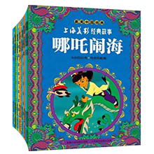 9 comics book /set ,Chinese Mandarin short  stories with Pinyin for kids age 3-7 ,Chinese culture book with coloring picture