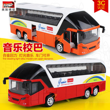 Free Shipping 2016 new meizhi die-cast alloy music bus car model 1:32 acousto-optic children toy in gift box with sound light(China)