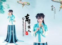 Yunshang Blue Chiffon Dress Ancient Chinese Maid Costume Women Clothes