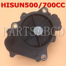 PARTSABCD HISUN ATV QUAD 500CC 700CC POWER TRANSFER ASSY HISUN ATV PARTS(China)