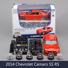 Camaro RS 1:24 Assembly model Alloy Toy Vehicle DIY alloy model car assembly factory simulation Toy For Gift Collection