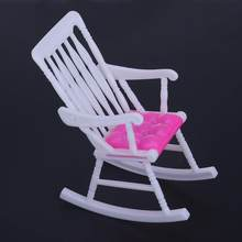 1Pcs Rocking Chair Dolls Accessories DIY Furniture Baby Girls Doll House Decoration mini doll chair(China)