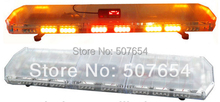 Higher star 120cm 88W Led car strobe warning lightbar,emergency light bar with controller,waterproof(China)
