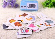Baby Gift  Cognition Puzzle Toys Toddler Iron Box Cards Matching Game Cognitive Card Vehicl/Fruit/Animal/Life Set Pair Puzzle