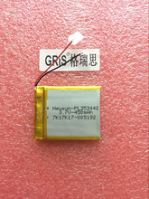 3.7V battery yp-t10 battery 353442 instead of 363744 polymer lithium battery YP t08 Li-ion Cell