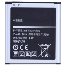 2000mAh Li-ion Replacement Battery for Samsung Galaxy Core Prime G360 / SM - G360P Power Battery
