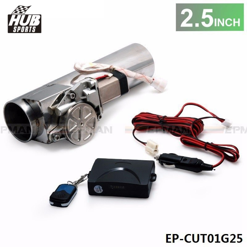 "Hubsport -2.5"" Exhaust Pipe Electric I Pipe Exhaust Electrical Cutout with Remote Control Wholesale Valve For Scion HU-CUT01G25"
