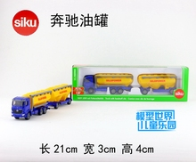 Siku High simulation Trailer truck,high-quality cars,1:87 Scale alloy cars, Double fuel tanker ,flatbed truck,free shipping