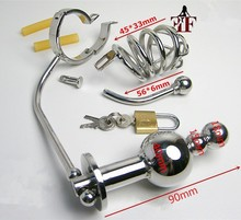 Buy Stainless Steel Metal Beads Anal Plug Butt Plug+Cock Cage Chastity Device+Penis Plug Urethral Sounds Catheter Fetish Sex Toys