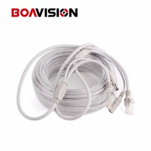 10m / 20m / 30m / 40m Ethernet Cable RJ45 + DC Power CAT5/CAT-5e CCTV Network Cable Lan Cable For IP Camera NVR System(China)