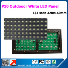 TEEHO DIY LED Text Display Electronic kits 20pcs P10 outdoor White LED module+1 pc led controller XU4 +3pc power supply+ cables(China)